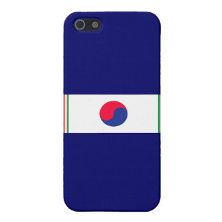 朝鮮戦争のリボン iPhone 5 ケース