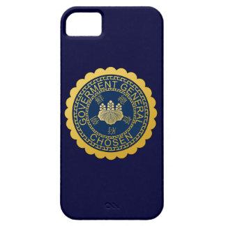 朝鮮総督府 iPhone SE/5/5s ケース