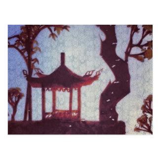 木の村の郵便はがき ポストカード