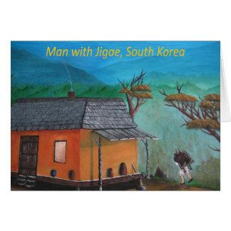 木(Jigae)を運んでいる韓国の人 カード