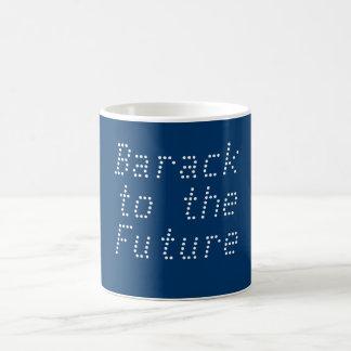 未来のマグへのバラク コーヒーマグカップ