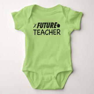 未来の先生 ベビーボディスーツ