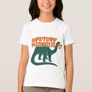 未来の古生物学者 Tシャツ