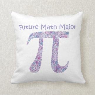 未来の数学専攻学生 クッション