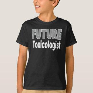 未来の毒物学者 Tシャツ