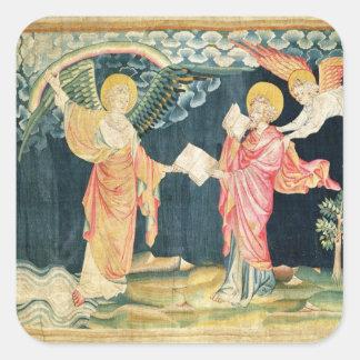本を食べている聖ヨハネ スクエアシール