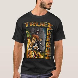 本当のヘブライ(デイヴィッド) Tシャツ