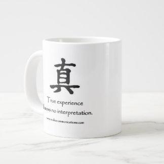 本当の経験のマグ ジャンボコーヒーマグカップ