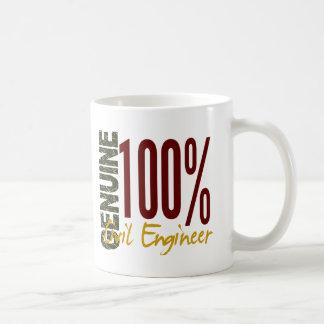 本物の土木技師 コーヒーマグカップ