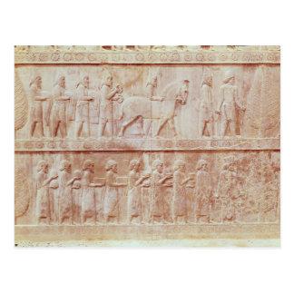 東のレリーフ、浮き彫りのフリーズの詳細 ポストカード