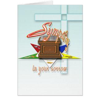 東の星の悔やみや弔慰カード カード