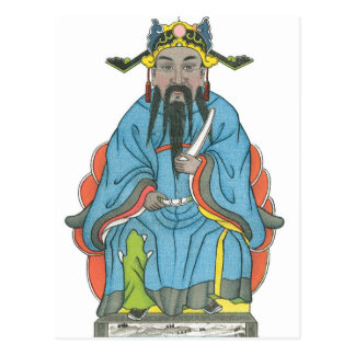 東の海のドラゴン王 ポストカード