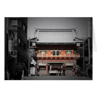 東京の古い寺院 カード