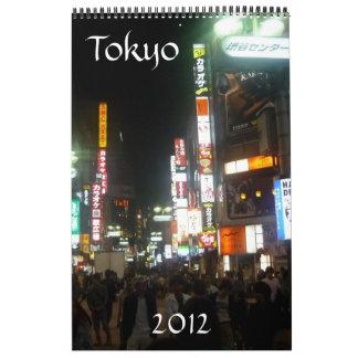 東京カレンダー2012年 カレンダー