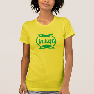 東京スカイブルーのロゴのデザイン#1のTシャツ Tシャツ