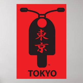 東京スクーターポスター ポスター