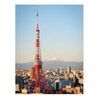 東京タワーおよびFujisan ポストカード