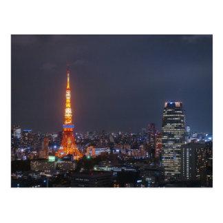 東京タワー ポストカード