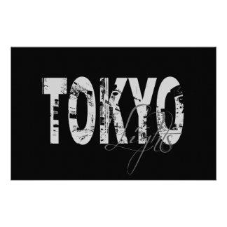 東京ライト 便箋
