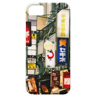 東京ライト iPhone SE/5/5s ケース