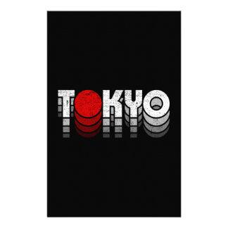 東京ヴィンテージ(東京Tのシャツ) 便箋