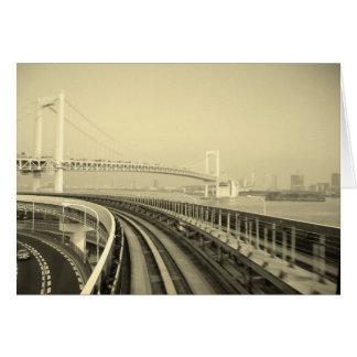 東京列車 カード