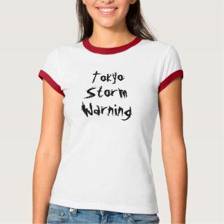 東京嵐の警告のヌードル Tシャツ