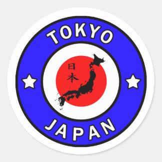 東京日本ステッカー ラウンドシール