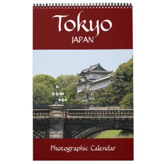 東京日本 カレンダー