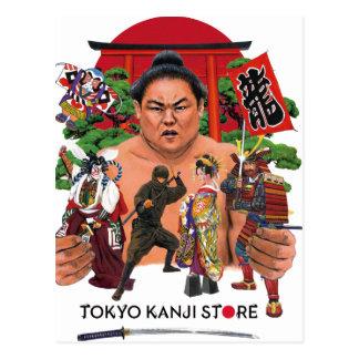 東京漢字の店の世界 ポストカード