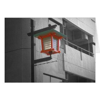 東京街灯 カード