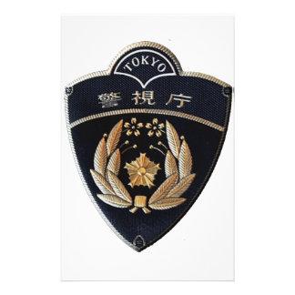 東京警察 便箋