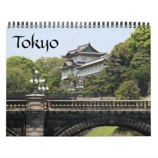 東京2018年 カレンダー