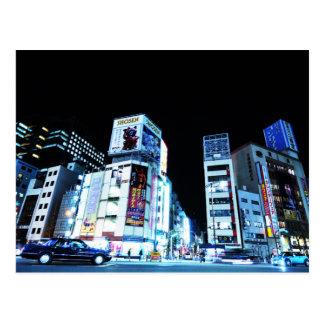 東京、夜の日本のGinza地区 ポストカード