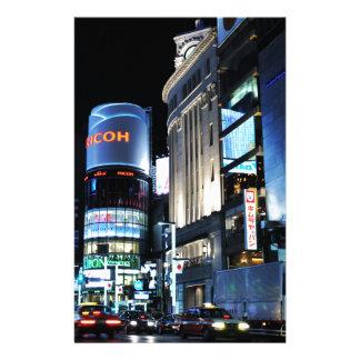 東京、夜の日本のGinza地区 便箋