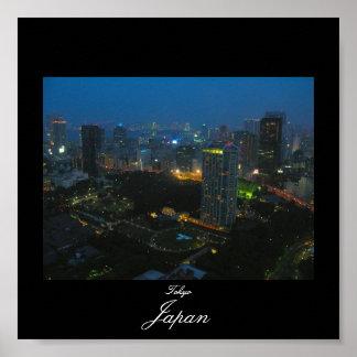 東京、日本のポスター ポスター