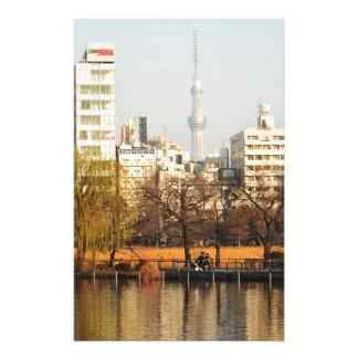 東京、日本の上野恩賜公園 便箋