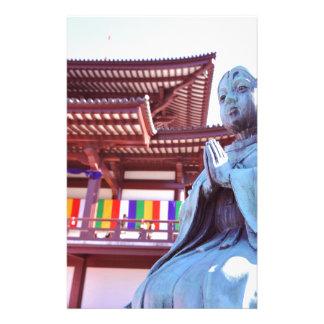 東京、日本の寺院 便箋
