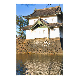 東京、日本の帝国宮殿 便箋
