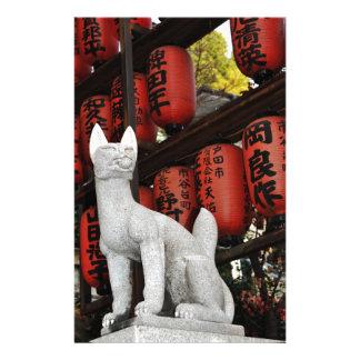 東京、日本の猫の彫像 便箋