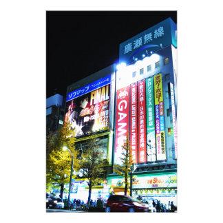 東京、日本のAkihabara (電気都市) 便箋