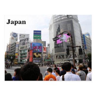 東京、日本郵便はがき ポストカード