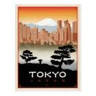 東京、日本 ポストカード