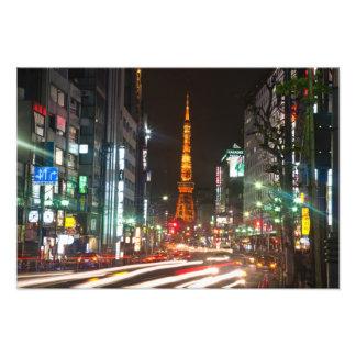 東京、日本。 東京タワーはコミュニケーションです フォトプリント