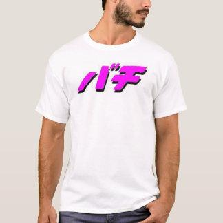 東京 Tシャツ