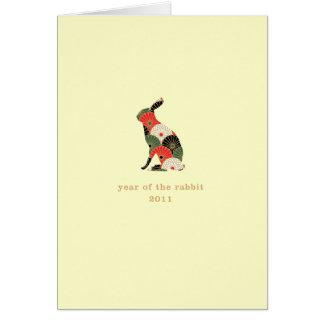 東洋のウサギ2011年 カード