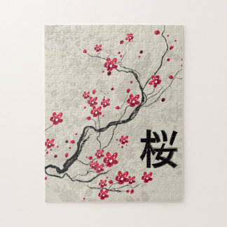 東洋のスタイルの桜の桜の芸術 ジグソーパズル