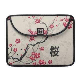東洋のスタイルの桜の桜の芸術 MacBook PROスリーブ