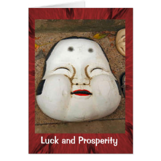 東洋のフェスティバルのマスク、マンダリン カード