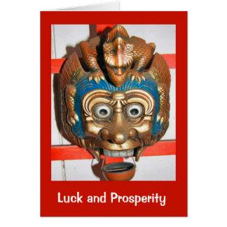 東洋のフェスティバルのマスク、神話上の獣 カード